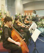 【 生演奏派遣事例】有名企業様の社葬に弦楽カルテット