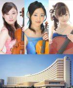【出演情報】ヒルトン東京ベイディナーショー■ 美女たちの音楽会■