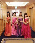 【 生演奏派遣事例】帝国ホテルタワー、一部上場祝賀会にヴァイオリスト4人が出張生演奏!
