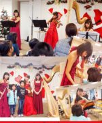 【 演奏派遣事例】昭島マンションクリスマスコンサート