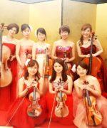 【生演奏派遣】叙勲記念パーティにフェリスオーケストラ出演