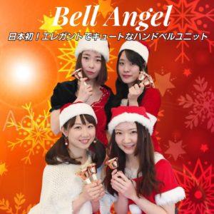 BellAngel