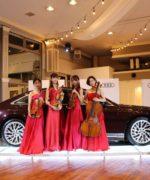 【演奏依頼事例】Audi様 新作発表会<最高峰モデルA7.A8の発表会にフェリスカルテット出演>