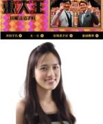 【テレビ出演】 TBS テレビ東大王に弊社ピアニスト出演