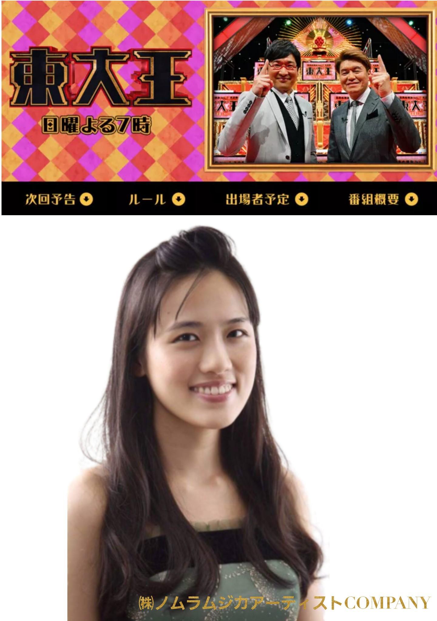 テレビ出演のピアニスト