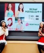 【公開コンサート事例】商業施設クリスマスイベントにハンドベルユニット『bell Angel 』出演致しました