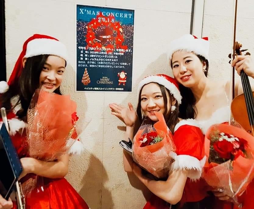 サンタ衣装のクリスマスシンフォニー