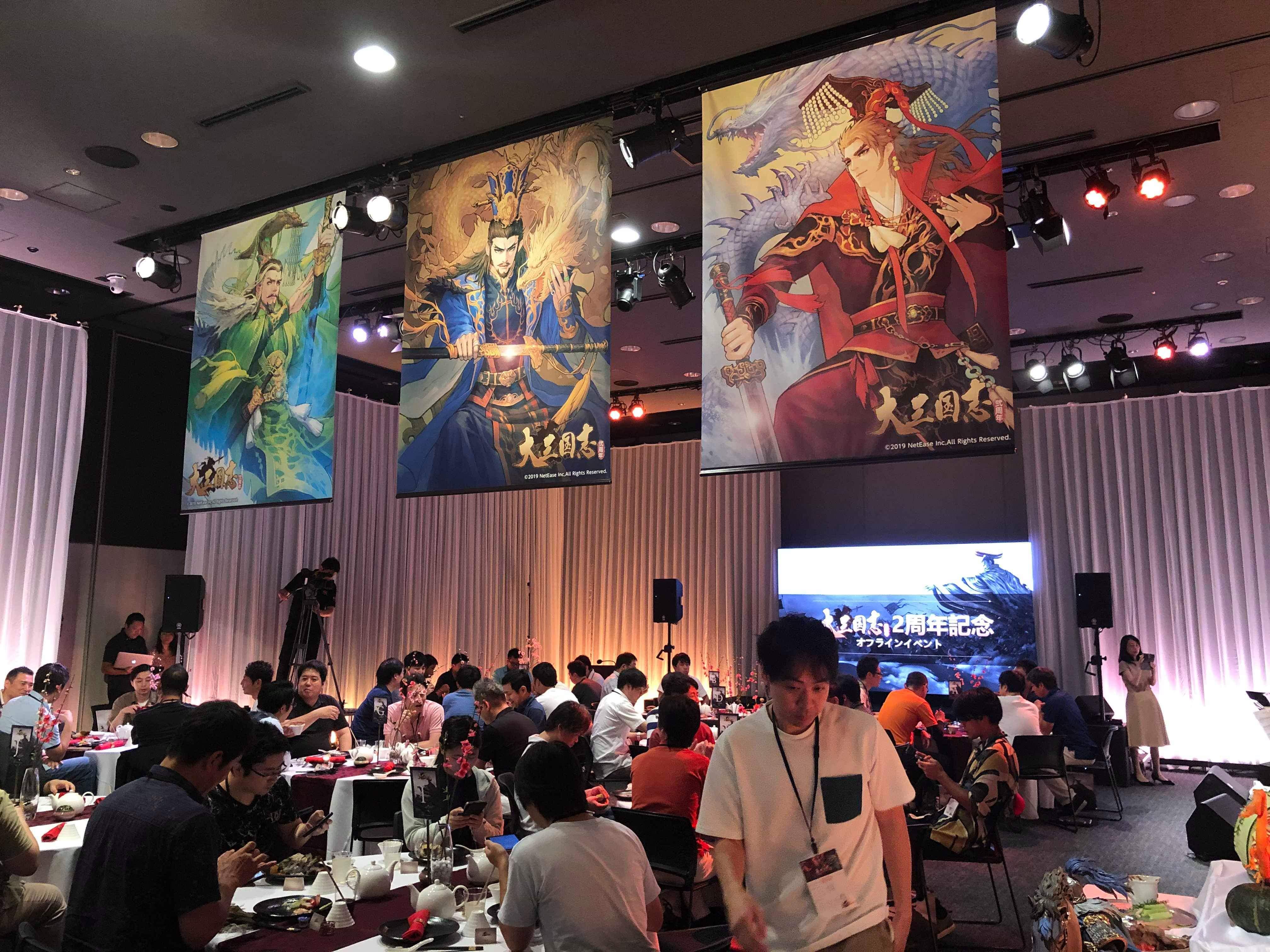 大三国志イベント風景