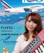 【演奏依頼事例】 成田空港で開催のオランダ航空/エールフランスの100周年記念式典にピアニスト出演