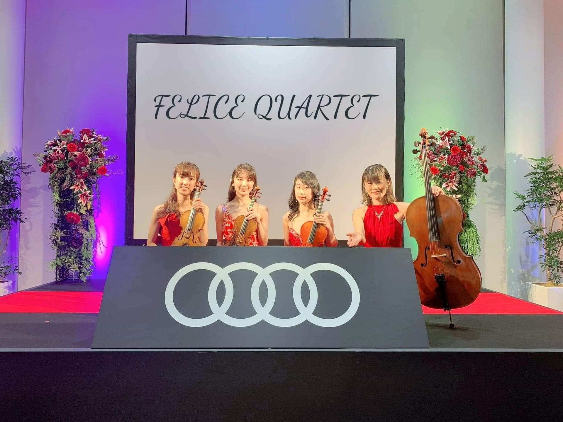 弦楽四重奏フェリスがAudiショールームで演奏