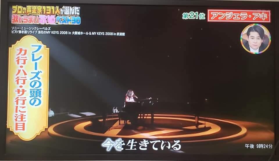 歌手アンジェラアキさんのステージの映像