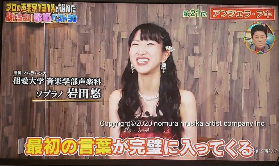 テレビ出演で笑顔でコメントしているソプラノ歌手