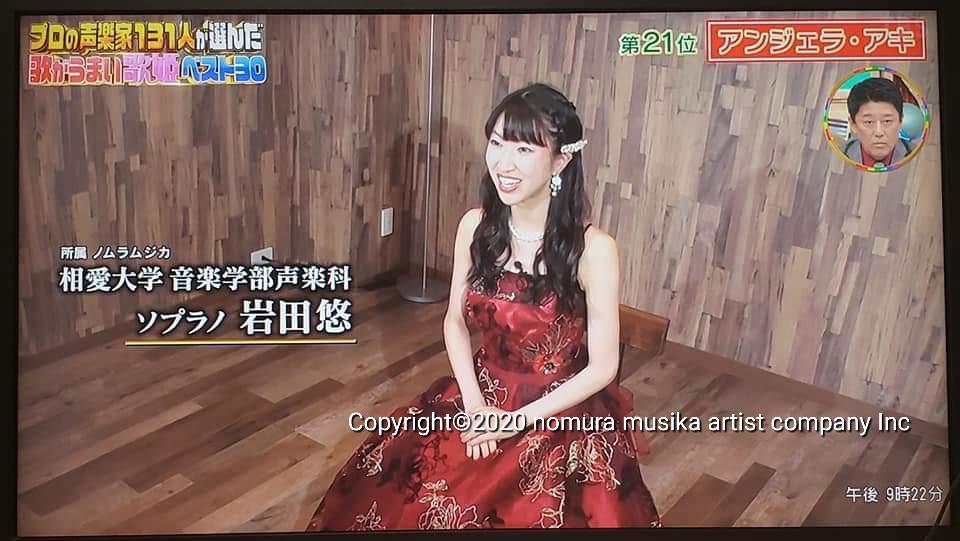 テレビ出演でコメントしているソプラノ歌手