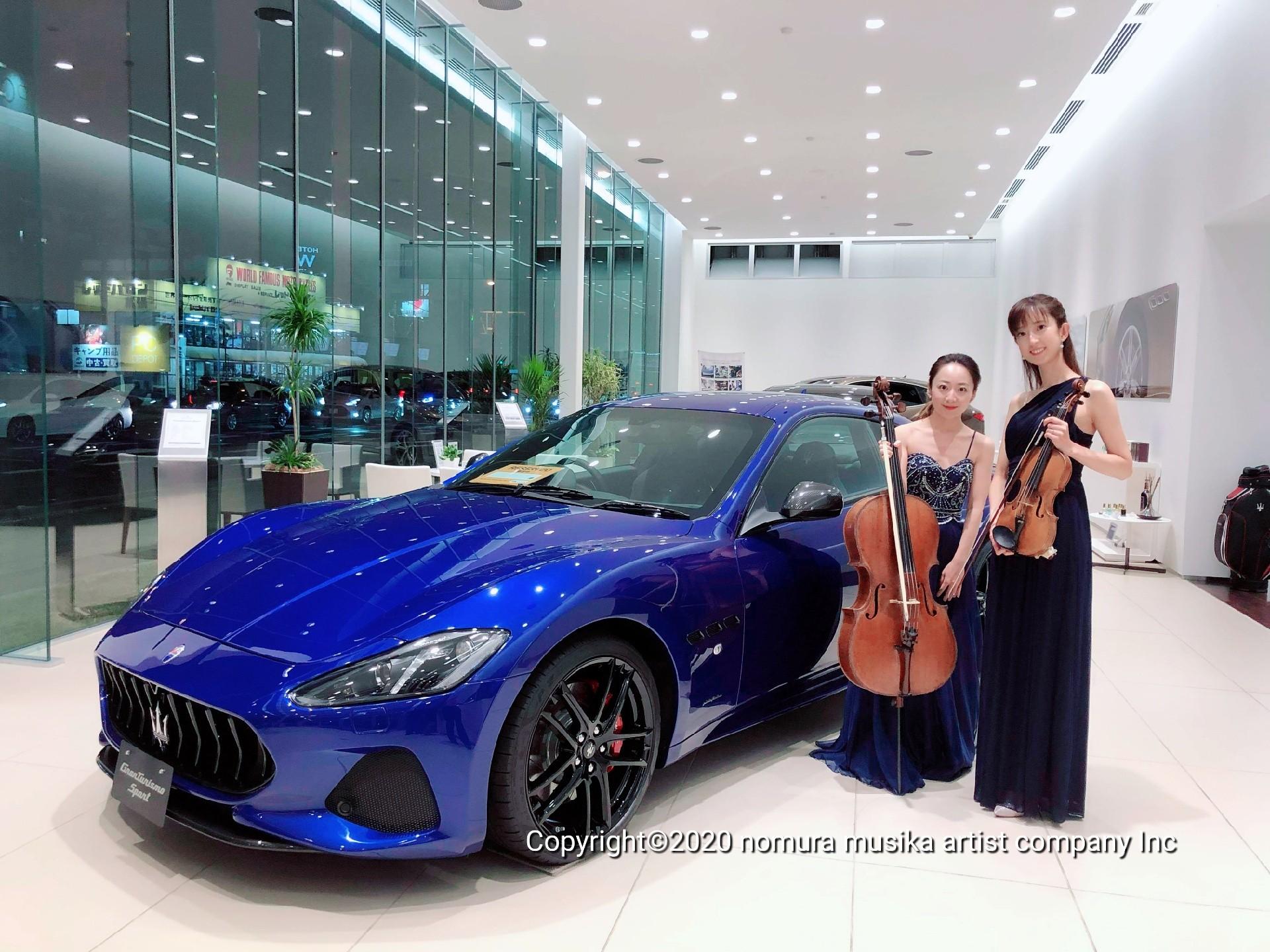 青の車とヴァイオリニスト、チェリスト